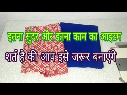 Best unique idea from cloth for sofa and bed| DIY home decor idea art and craft at home