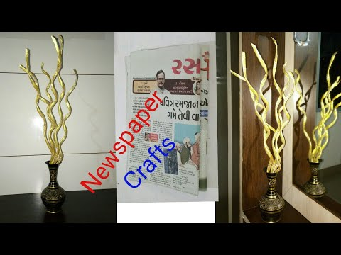 Newspaper craft ideas l Best out of Waste l DIY home decor