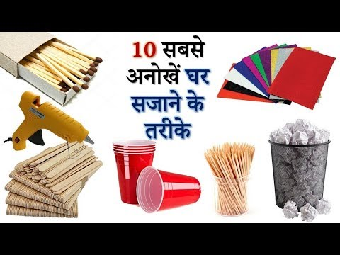 Top 10 DIY Home Decor Ideas for your New Home I Room Decoration Ideas I Creative Diaries