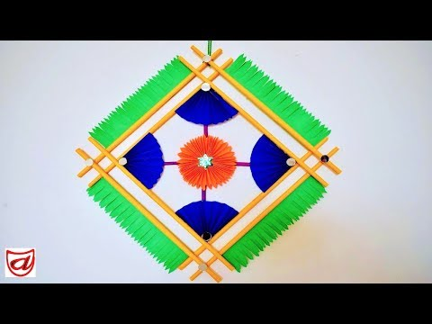 DIY Room Decor craft | How to make beautiful wall hanging with paper | Home decorating Idea