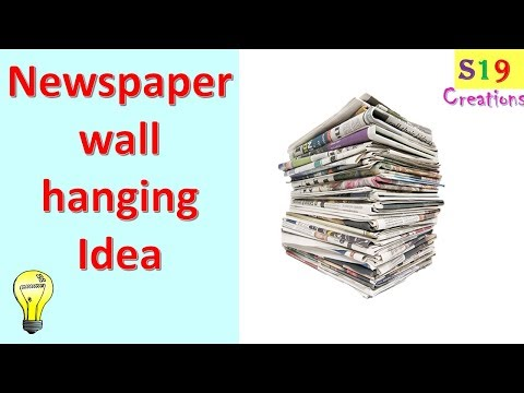 newspaper craft ideas | best out of waste craft ideas | diy home decor | wall hanging idea
