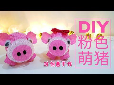 #新年布置~可爱小猪猪 #CNY Home Decor  #HandyMum ❤❤